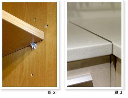 格板粒與銜接鋁條