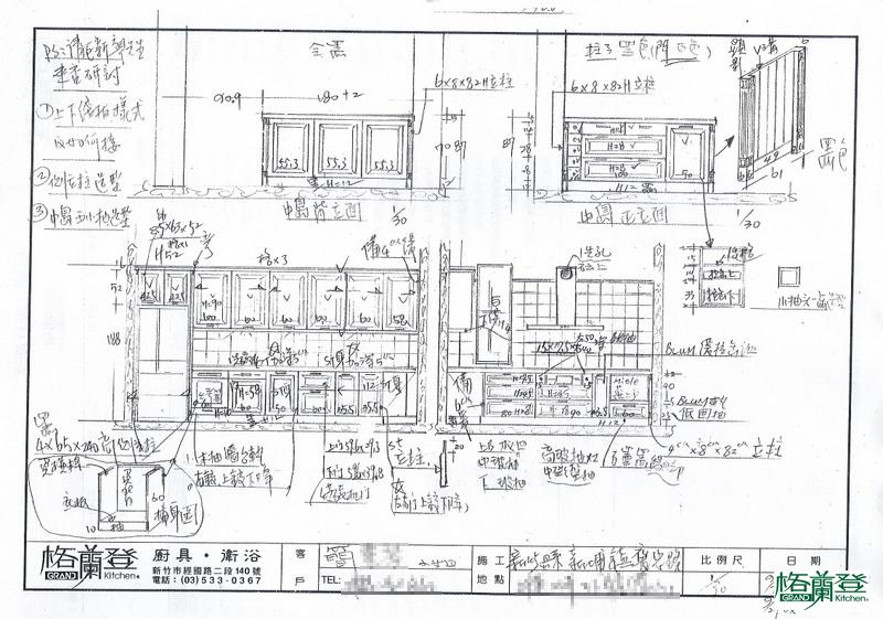 格蘭登廚具2014新竹門市案例照片-6
