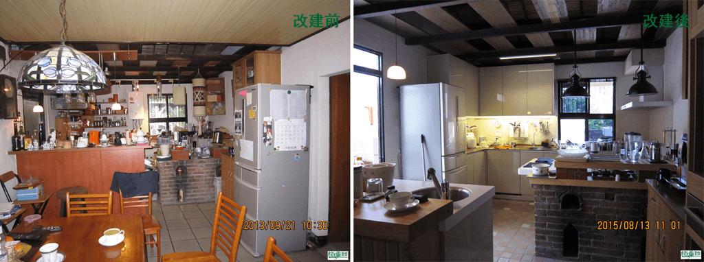 廚房改建 新竹2015陳先生 新舊對照