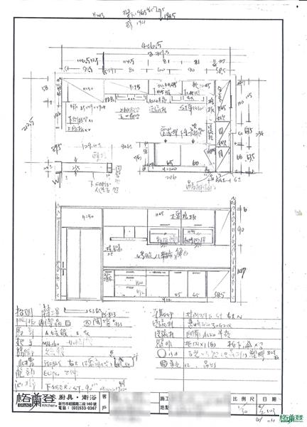 廚房改建 新竹2016 劉太太 平面圖