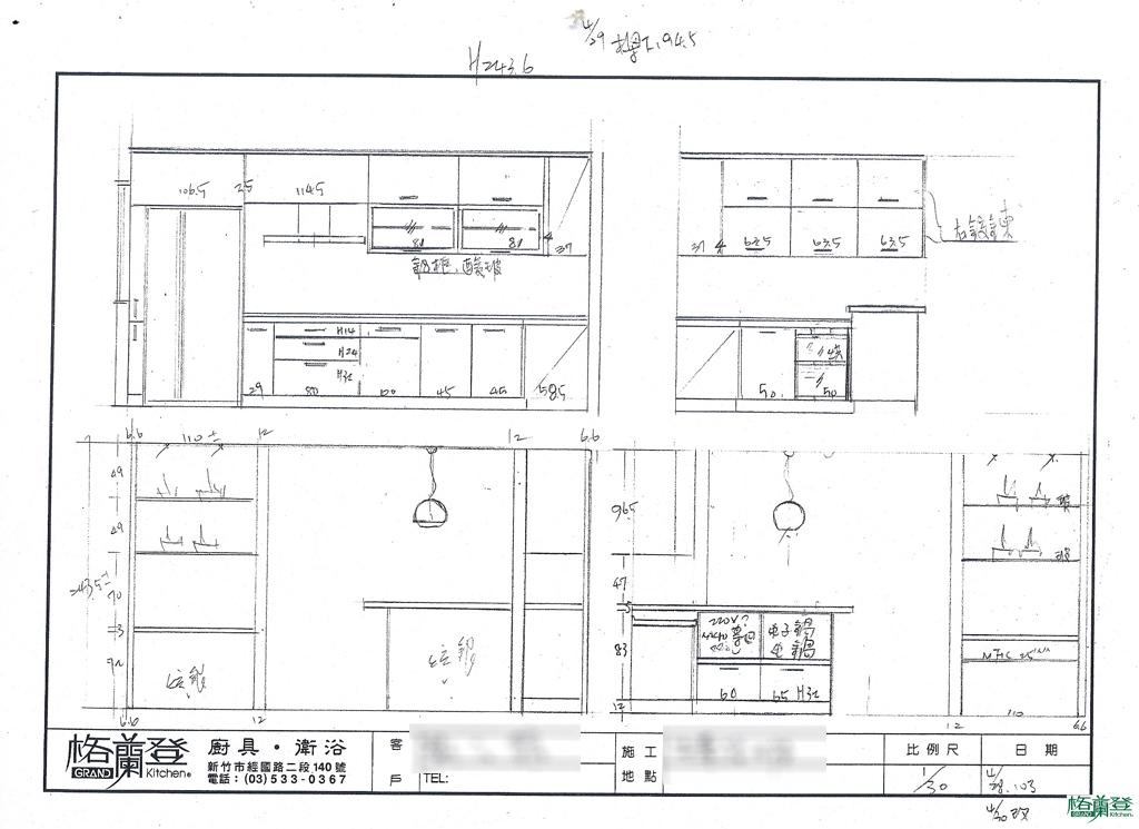 廚房改建 新竹2016 劉太太 立面圖