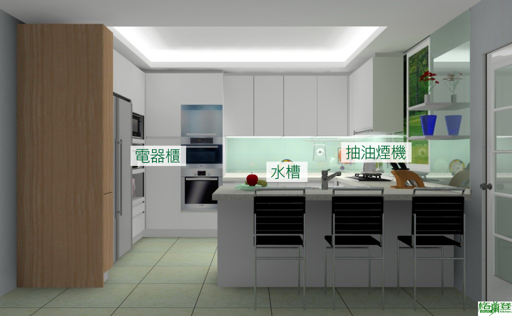 新廚房彩色模擬圖