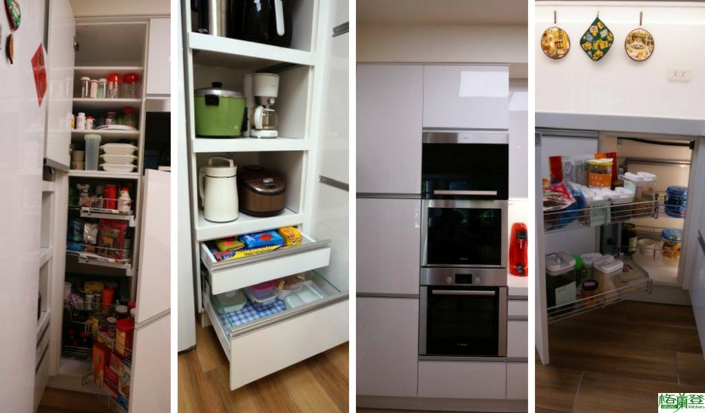 全能廚房改造:收納規劃