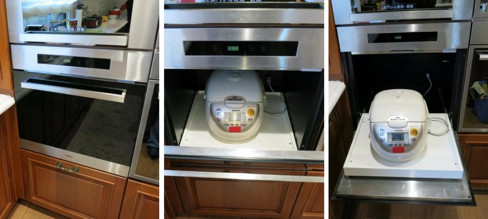 廚房設計 炊飯收納櫃