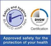 Blanco DVGW認證