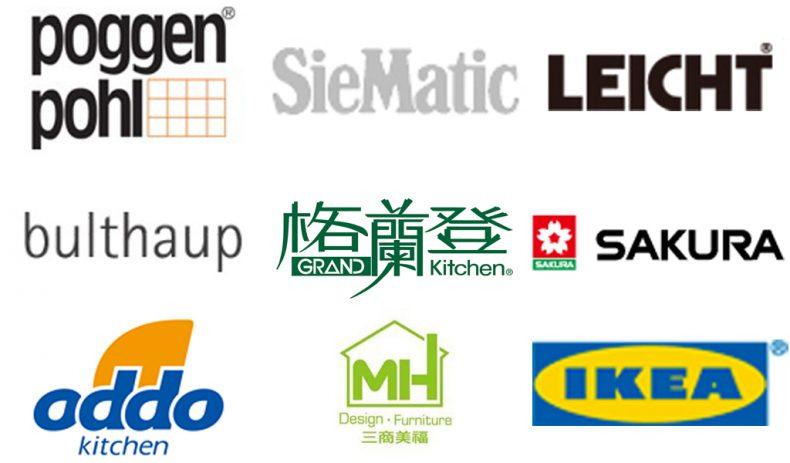 廚房知識交流-淺談台灣市場的廚具品牌