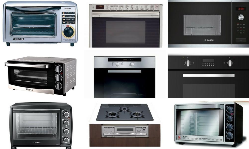 烤箱世界─烤箱種類大調查