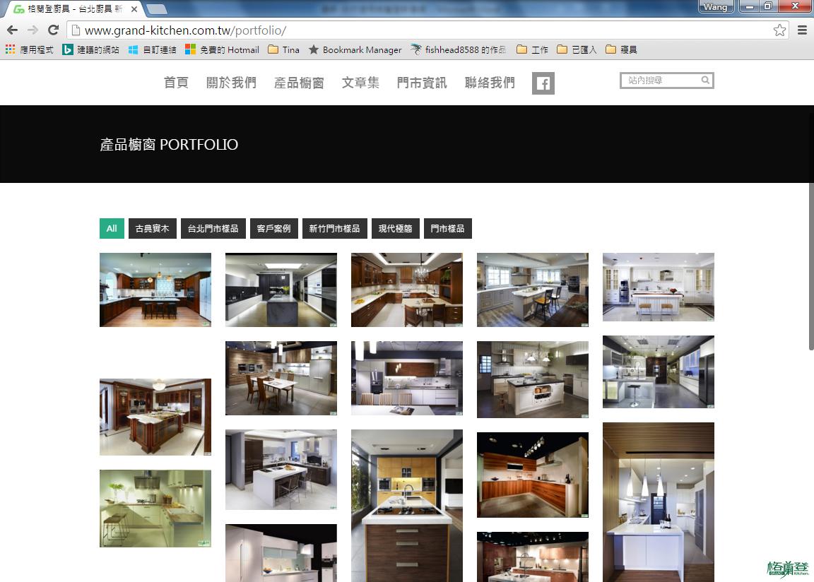 最新消息 如何使用格蘭登廚具官網 產品櫥窗